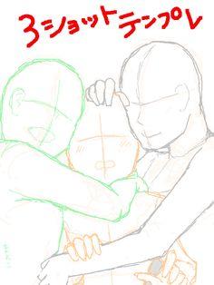 Drawing Base, Manga Drawing, Drawing Sketches, Figure Drawing Reference, Art Reference Poses, Poses References, Anime Poses, Art Poses, Drawing Techniques