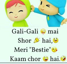 My bestie kaam chor 😂😂 Best Friend Quotes Funny, Funny Attitude Quotes, Besties Quotes, Cute Funny Quotes, Baby Quotes, Funny School Jokes, Some Funny Jokes, Mom Jokes, Funny Memes