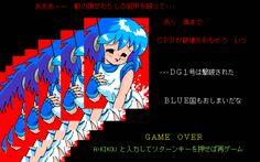 ᴏɴᴇʏᴘʟᴀʏs Red Aesthetic, Aesthetic Pictures, Blue Game, Shadow Warrior, Sad Anime, Cybergoth, Neon Genesis Evangelion, Yandere, Nostalgia