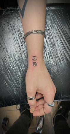 @westend_tattoo #westendtattooandpiercing #tattoo #wrist tattoo #font tattoo #text tattoo #tetoválás #kar tetoválás #kis tetoválás #small tattoo #felirat tetoválás #kínaijeltetoválás #chinesetattoo Budapest, Piercing, Small Wrist Tattoos, Fish Tattoos, Piercings, Body Piercings