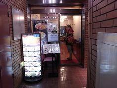 ●梅蘭 [渋谷] http://alike.jp/restaurant/target_top/29169/#今日のAlike