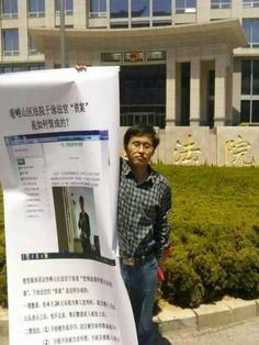 Judge Conceals Appeal Request, Lawyer Protests   Falun Dafa - Minghui.org #Darwinism #Marxism