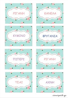 Diy And Crafts, Crafts For Kids, Kitchen Labels, Daily Planner Printable, Household Organization, Pots, Barbie, Useful Life Hacks, Diy Box