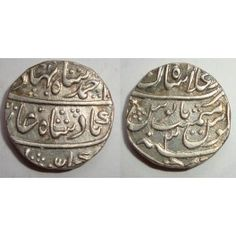 Ahmad shah bahadur- Dar al-Khilafat Shahjahanabad (Delhi) UNC - Old Indian Coin Gold Money, Mughal Empire, Coins For Sale, Antique Coins, Rare Coins, Coin Collecting, Notes, Indian, History