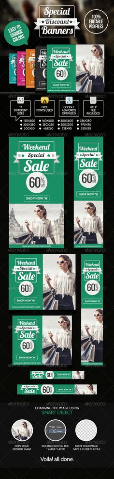 Special Discount Banners  - Banners & Ads Web Elements