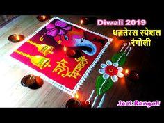 Beautiful poster rangoli for Diwali दिपावली के लिये सुंदर पोस्टर रंगोली। Rangoli Designs Simple Diwali, Rangoli Designs Latest, Rangoli Designs Flower, Free Hand Rangoli Design, Colorful Rangoli Designs, Rangoli Ideas, Diwali Rangoli, Flower Rangoli, Beautiful Rangoli Designs