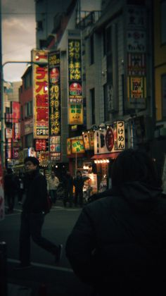 How to travel on a budget in Tokyo | Matador Network