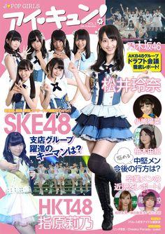 Amazon.co.jp: アイキュン! VOL.3 (DIA COLLECTION): 本 発売日:2013/11/21 http://www.amazon.co.jp/dp/4862148174/ref=cm_sw_r_tw_dp_T7d0vb0FWBBD7