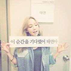 TaeYeon @taeyeon_ss 첫번째특별한하루...Instagram photo   Websta (Webstagram)最初の特別な日#TYSONE#唐トランジット