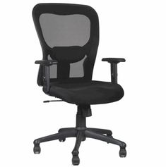 Ergonomic Chair Là Gì Cover Rentals In Little Rock Ar 8 Best Buy Boss Chairs Online Images Arbour Office Mesh From Chennaichairs Com This Comfortable Combines Style And