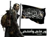 الصورة الرمزية عز الشهيد #TFBJP #Benghazi #Libya #Algeria #Lebanon