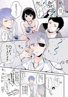 Tokyo Ghoul K..KanEKI HAD A HAPPY BirTHDAY EXCUSE ME I NEED. A MOMENT.