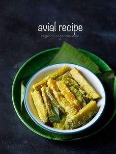 avial recipe with step by step photos. avial also called as aviyal is our favorite recipe made from mix vegetables, coconut and curd. avial is a traditional recipe of kerala and an essential dish of sadya. the recipe shared here is the traditional method of making avial.