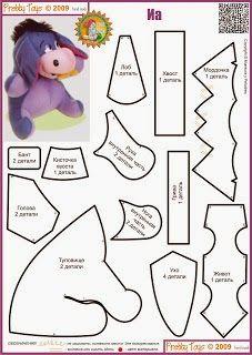 DIY Eeyore Plushie - FREE Pattern / Template