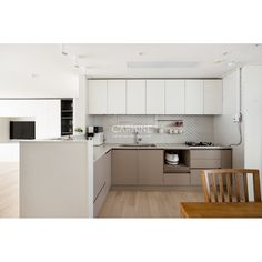 Natural Interior, Diy Interior, Kitchen Interior, Modern Interior, Home Interior Design, Kitchen Dining, Kitchen Cabinets, Contemporary, Room