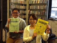 今日のアイタイムゲストは第27回コスモス祭り事務局長の木下和則さんスタッフの杉本玲子さんがいらっしゃいました!