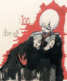TG re: (100) [KANEKI]