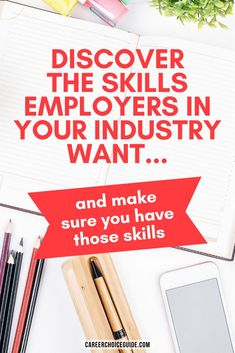 Use this free printable job skills list to discover the skills employers in your industry are looking for and make sure you have the skills you need to be competitive in your job search. #jobs #careerchoiceguide