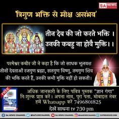 Not complete code God Shiva Believe In God Quotes, Quotes About God, Shivratri Photo, Krishna, Hindu Worship, Gita Quotes, Allah God, Awakening Quotes, Spirituality Books