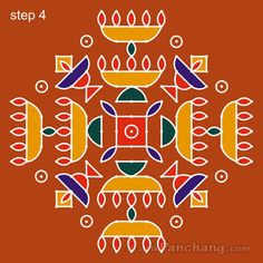 This page provides Diwali Rangoli Designs with title Diwali Rangoli 25 for Hindu festivals.