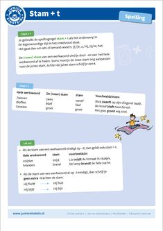 Werkbladen tegenwoordige tijd [2] Spelling For Kids, Little Einsteins, Home Schooling, Study Tips, Grammar, Language, Classroom, Teaching, Activities