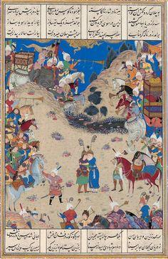 The Shahnama of Shah Tahmasp: The Persian Book of Kings - Met Museum. folio qadimi directed by sultan muhammad Islamic People, Islamic Paintings, Iranian Art, Art Costume, Indian Artist, Arabian Nights, Equine Art, Illuminated Manuscript, Galaxy Wallpaper