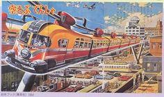 空とぶでんしゃ  幼年ブック(集英社) 1964(昭和39年)小松崎茂さんの挿絵
