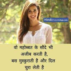 Shero Shayari (शेरो शायरी) Sher Shayari In Hindi Shyari Quotes, Diary Quotes, Hindi Quotes, Words Quotes, Love Quotes, Sher Shayari, Hindi Shayari Love, Hindi Font, Urdu Image