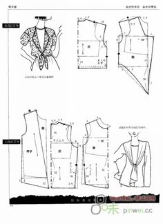 Modeling elements of women's clothing. Discussion on LiveInternet - Russian Service Online diary Barbie Patterns, Sewing Patterns Free, Sewing Tutorials, Sewing Hacks, Collar Pattern, Top Pattern, Pattern Cutting, Pattern Making, Blouse Patterns