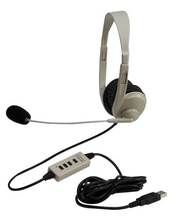 Califone 3064USB Multimedia Stereo Headsets http://www.todaysclassroom.com/califone-3064usb-multimedia-stereo-headsets/