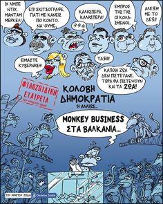Δημιουργία - Επικοινωνία: Πολιτικές γελοιογραφίες.... Monkey Business, Comics, Blog, Blogging, Cartoons, Comic, Comics And Cartoons, Comic Books, Comic Book