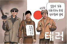 포토 | Daum 미디어다음