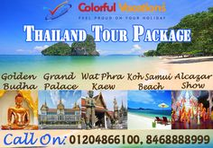 Book Thailand tour & travel packages from Colorful Vacations to avail discount. Explore Pattaya, Phuket and Bangkok, capital city of Thailand. We provide tour packages, travel insurance, MICE services, city tour & hotels.
