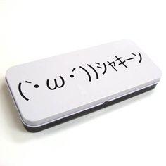 シャキーン(`・ω・´) pencase!! http://j-fair.com/product.php?id=265