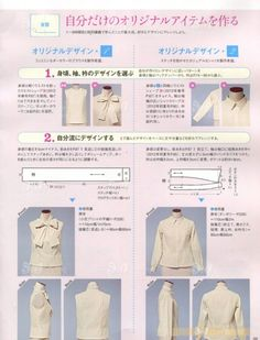 Japanese book and handicrafts - Mrs style book № 1 2012 (добавлены схемы) Easy Sewing Patterns, Sewing Tutorials, Clothing Patterns, Dress Patterns, Fashion Sewing, Diy Fashion, Textile Manipulation, Sewing Collars, Modelista