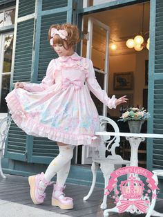 Coordinate No.221 - Metamorphose Lolita Fashion