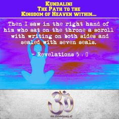 Kundalini: The Path to the Kingdom of Heaven within... | Stillness in the Storm