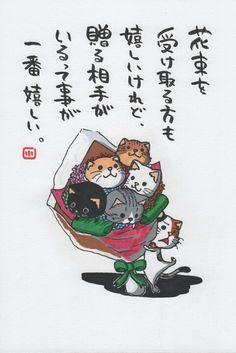 性に合ってるんでしょうね。の画像 | ヤポンスキー こばやし画伯オフィシャルブログ「ヤポンスキーこばやし画伯のお絵描き日記」Powered by Ameba