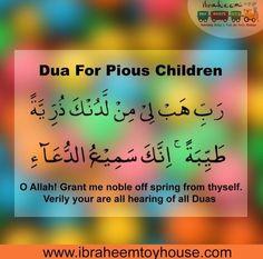 Dua for pious chikdrens