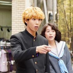 Japanese Drama, Drama Movies, Kara, Entertaining, Actors, Model, Beauty, Wallpaper, Anime