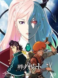 Shungeki no Bahamut: GENESIS | Amira, Kaisar and Favaro (Not fanart, but it gets to be here anyways~!)