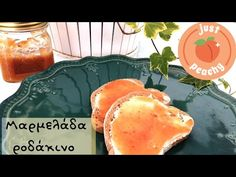 Just Peachy, Muffin, Greek, Lifestyle, Breakfast, Board, Youtube, Morning Coffee, Muffins