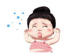 Cartoon Girl Images, Emoji Images, Cute Cartoon Pictures, Cute Love Cartoons, Cute Cartoon Animals, Cartoon Gifs, Funny Face Gif, Funny Emoji, Cute Romantic Quotes