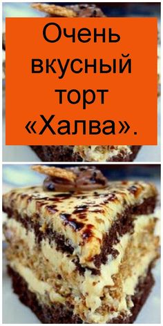 Baking Recipes, Cake Recipes, Dessert Recipes, Sweet Desserts, Yummy Cakes, Deserts, Food And Drink, Favorite Recipes, Eat
