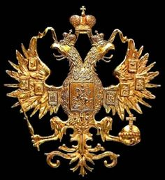 The Imperial Russian Crest.
