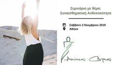 #σεμινάριο #συναισθηματική #ανθεκτικότητα Ballet Skirt, Skirts, Fashion, Moda, Tutu, Fashion Styles, Skirt, Fashion Illustrations