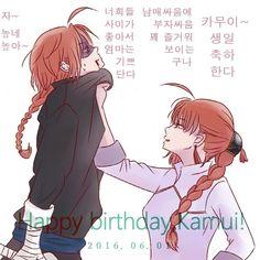 Kamui Kouka (Gin Tama) >>>>i love kouka! Anime Chibi, Kawaii Anime, Manga Anime, Anime Art, Kamui Gintama, Shingeki No Bahamut, Akatsuki, Anime Love, Anime Characters