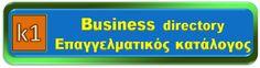 www.katalogos1.gr Επαγγελματικός κατάλογος οδηγός αγοράς,προβολής επιχειρήσεων