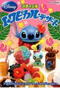 Re-ment (Rement) Japanese Miniatures: Disney Tropical Stitch 2008