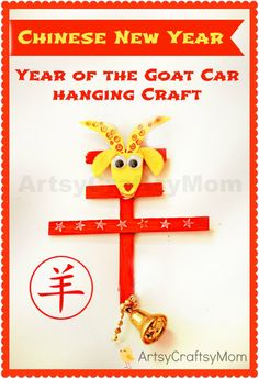 Chinese New Year 2015 Year of Sheep Craft -Its the year of the Goat or the sheep (or Ram). Make this simple Goat Symbol Car hanging craft and gift a friend